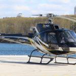 Хелипорт Истра обслужит AS350B2